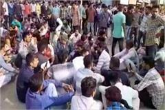 honor killing case in tohana villagers protested against police