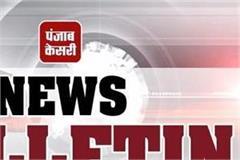 failure to use army in politics virbhadra