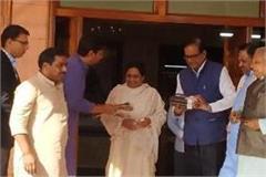 jayant chaudhary meeting with mayawati