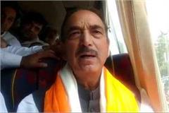 ghulam nabi said congress atmosphere in country people want change power