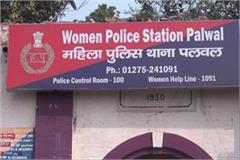 haryana hindi news rape with minor girl in palwal