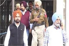 former spp charanjit sharma 2 days police remand