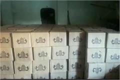 bulk of illegal liquor was recovered