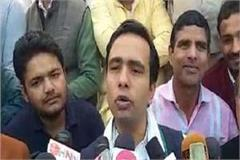 jayant chaudhary gave a big statement about the air strikes