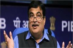 gadkari donates 85 projects worth rs 616 crore in jhansi
