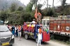 procession of baba balak nath in pandoh market