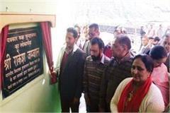 inauguration of press club building in sundernagar