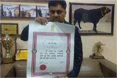 first farmer from haryana who got first padma shri award in animal husbandry