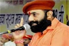 karni sena attacks on congress