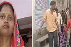 in the greed of dowry husbands kill