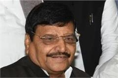 shivpal has announced the names of 10 more candidates