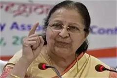 sumitra mahajan has given the congress the challenge