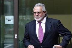 vijay mallya company not to be relieved hearing on march 29