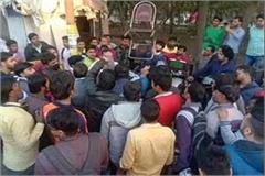 bribery case in faridabad public beaten police