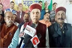 dhumal said now the janitor s slogan will be mantra of bjp s victory