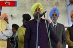 notice of violation of code conduct on behalf of bhagwant mann