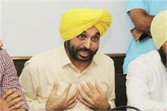 bhagwant mann speak on sher singh ghubaya