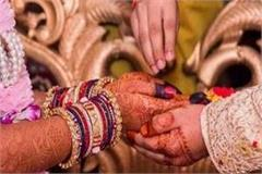 nri bride raises second marriage