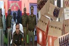 2 smugglers arrested in jaunpur 957 boxes of domestic liquor recovered