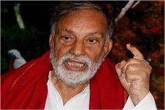 why modi has not yet passed the proposal of a country a flag bhim singh