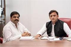 after the protest the sp reelected candidates from moradabad