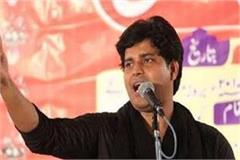 moradabad congress leader protested against imran pratapgadhi