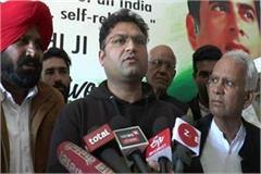 ashok tanwar said inld and jjp is b team of bjp