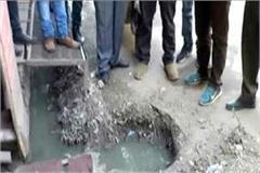 sewerage dirty water entered in houses