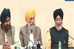 uncomfortable case shiromani akali dal will not support sit