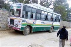 hrtc bus gasp on sundernaga kateru route
