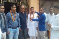 surajbad and amit became head and deputy head