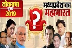 who will win gwalior loksabha seat