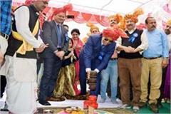 state level nalwadi fair begins