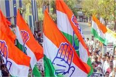 district congress meeting will be held in sundernagar on this day about election