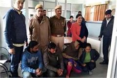 fake currency caught from car 4 arrested including 2 women