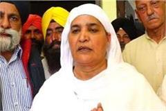 loksabha election sukhpal khaira jagir kaur
