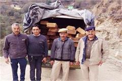 kullu sleeper vehicle seized