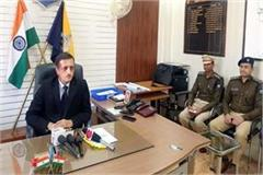 dgp said bbn will be equipped with cctv