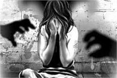 solan minor girl rape
