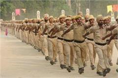 five thousand constable recruited in haryana police