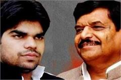 shivpal will challenge his nephew in the election field