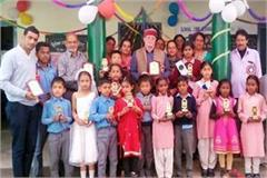 felicitation ceremony in dehun school