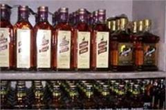 increase in liquor rates by up to 20 percent from 1st april