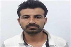 gangster afridi arrested with illegal arms