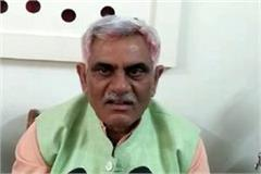 manish grover said inld will not merge in bjp at any cost