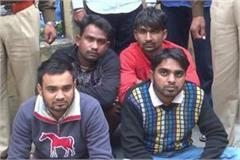 youth attackers arrested