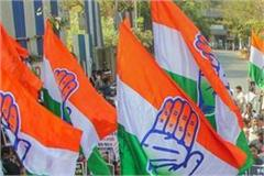 congress issued list of district heads and vice president of it cell