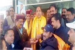 jairam maheshwar and ramsawroop have played holi on border of kullu mandi