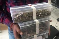 ak 47 slr guns 17 hundred magazine found in warehouse of kabbadi