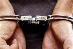 arto arrested in case of bribe sent on police remand